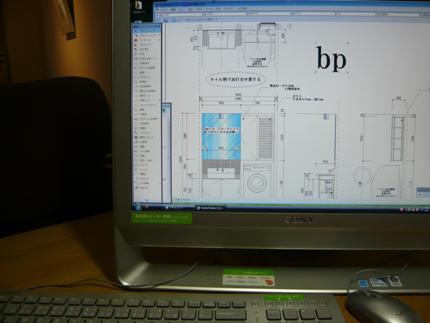 20100409b.jpg