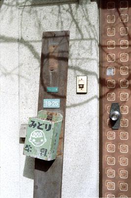 20050513z.jpg