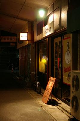 20051012z.jpg