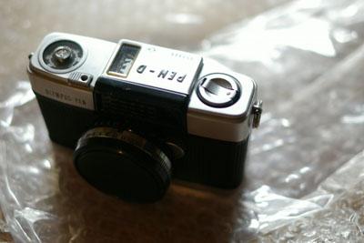 20060513z.jpg
